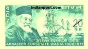 ARDASEER CURSETJI WADIA AMD SHIPS 0591 Indian Post
